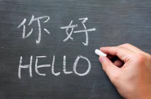 你家也可以有雙語寶貝